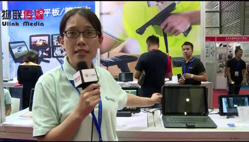 亿道信息海外销售经理孔玮玮专访