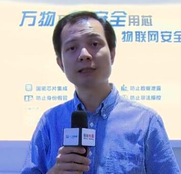 华视微电子副总经理曾广旺专访
