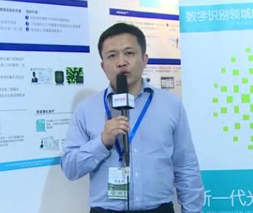 高铭科维首席技术官刘华专访