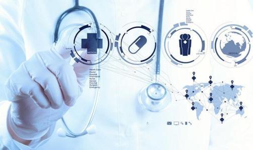 中国(南京)国际智慧医疗·大健康·药物安全博览会