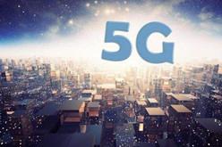 高通:5G技术可能在2020年就能够进行广泛使用