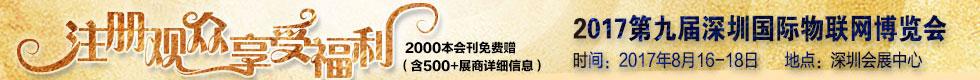 展会Banner